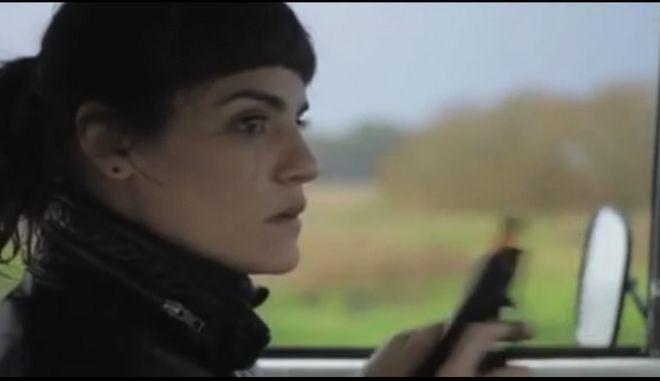 Πλάνο από την ταινία