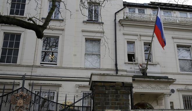 Η ρωσική πρεσβεία στο Λονδίνο