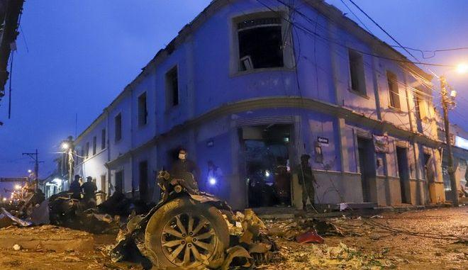 Έκρηξη στην Κολομβία (Φωτογραφία αρχείου)