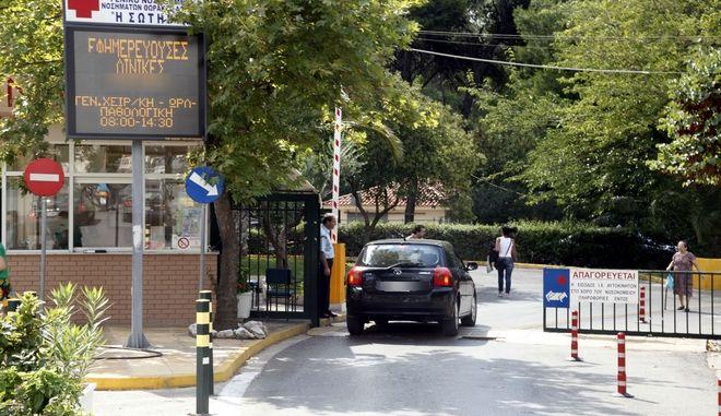 """Στιγμιότυπο από την είσοδο του Νοσοκομείου """"Σωτηρία""""."""
