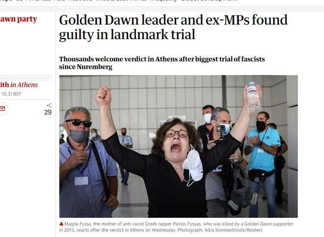 Guardian: