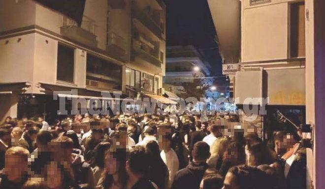 Βόλος: Κορονοπάρτι στο δρόμο με συμμετοχή δεκάδων ανθρώπων