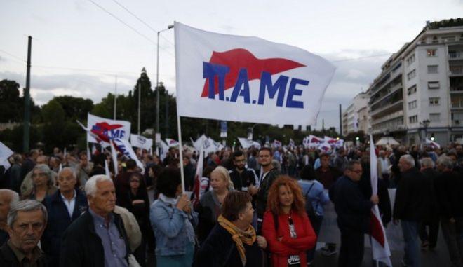 ΑΘΗΝΑ-Συλλαλητήριο του ΠΑΜΕ για τα εργασιακά στο Σύνταγμα.(EUROKINISSI-ΣΤΕΛΙΟΣ ΜΙΣΙΝΑΣ)
