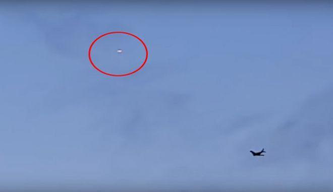 Κινητοποίηση μετά τις μαρτυρίες πιλότων ότι είδαν UFO