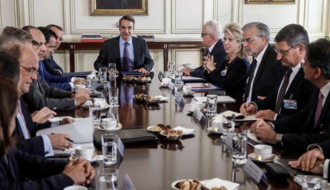 Συνάντηση του Πρωθυπουργού Κυριάκου Μητσοτάκη με εκπροσώπους της Ελληνικής Ένωσης Τραπεζών .