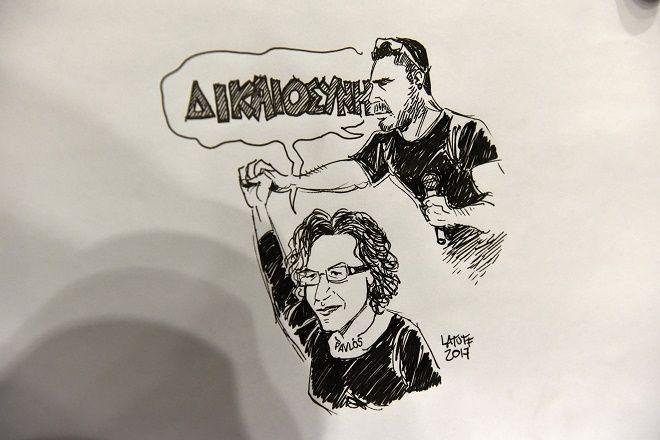 Ο σκιτσογράφος Κάρλος Λατούφ σκιτσάρει την δίκη της
