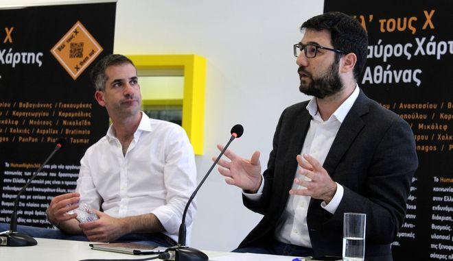 """Debate για τη ρατσιστική βία στο κέντρο της Αθήνας"" μεταξύ των υποψηφίων δημάρχων Αθηναίων."