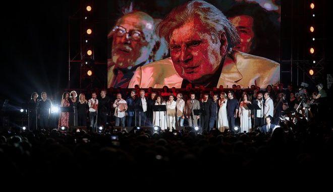 Συναυλία για τον Μίκη Θεοδωράκη στο Παναθηναϊκό Στάδιο