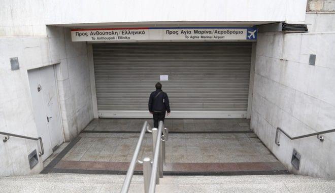 Απεργία εργαζομένων στο Μετρό την Πέμπτη 24 μαρτίου 2016. Το Σωματείο Εργαζομένων Λειτουργίας Μετρό Αθηνών διαμαρτύρεται για την διαρκή υπονόμευση δομών και υποδομών, καθώς και για την στοχοποίηση των εργαζομένων της ΣΤΑΣΥ με ηθικό αυτουργό την πολιτική ηγεσία συγκοινωνιών. (EUROKINISSI/ΣΤΕΛΙΟΣ ΜΙΣΙΝΑΣ)
