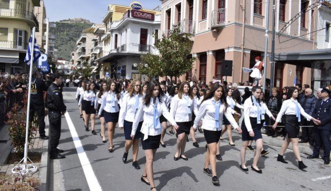 ΣΤΙΓΜΙΟΤΥΠΟ ΑΠΟ ΤΗΝ ΠΑΡΕΛΑΣΗ ΤΗΣ 25ΗΣ ΜΑΡΤΙΟΥ.(Eurokinissi-ΠΑΠΑΔΟΠΟΥΛΟΣ ΒΑΣΙΛΗΣ)