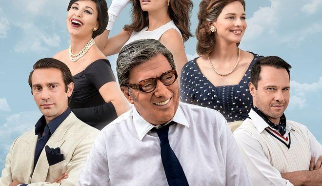 """""""Ωνάσης: Τα θέλω Όλα"""" - Έρχεται τον Οκτώβριο στο Θέατρο Παλλάς με την υπογραφή του Σταμάτη Φασουλή"""