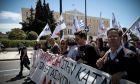 Συγκέντρωση της ΓΣΕΕ στην πλατεία Κλαυθμώνος για την εργατική πρωτομαγιά