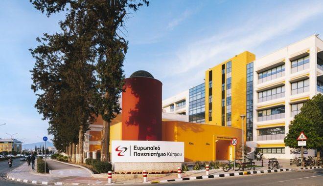 Συνεργασία Νομικής Σχολής Ευρωπαϊκού Πανεπιστημίου Κύπρου και Ινστιτούτου Max Planck Αμβούργου