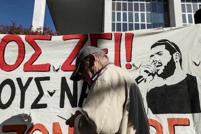 Αντιφασιστική συγκέντρωση έξω από το Εφετείο της Αθήνας όπου συνεχίστηκε η δίκη της Χρυσής Αυγής με την απολογία του Νίκου Μιχαλολιάκου