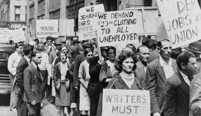 ΣΕΒ: Μεγαλύτερη η ανεργία στην Ελλάδα από ό,τι στις ΗΠΑ το 1929