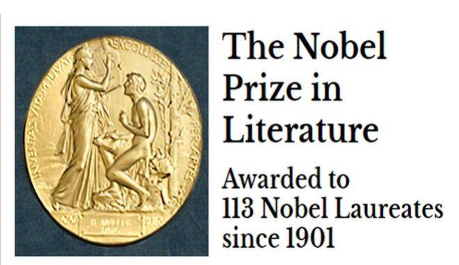Την Πέμπτη η ανακοίνωση του Νόμπελ Λογοτεχνίας