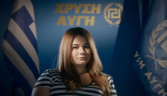 Η Ουρανία Μιχαλολιάκου όπως την κατέγραψε η κάμερα του Håvard Bustnes στο ντοκιμαντέρ Golden Dawn Girls