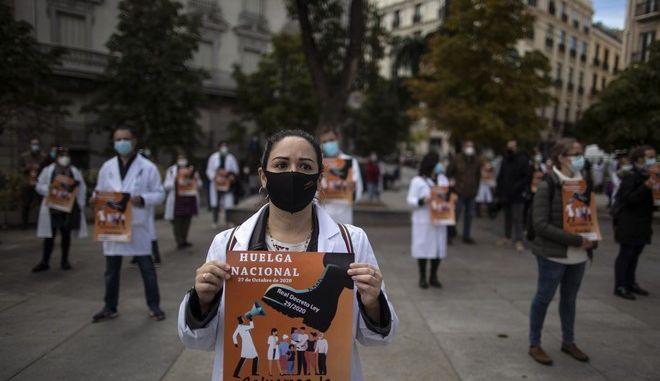 Διαμαρτυρία των γιατρών στην Ισπανία