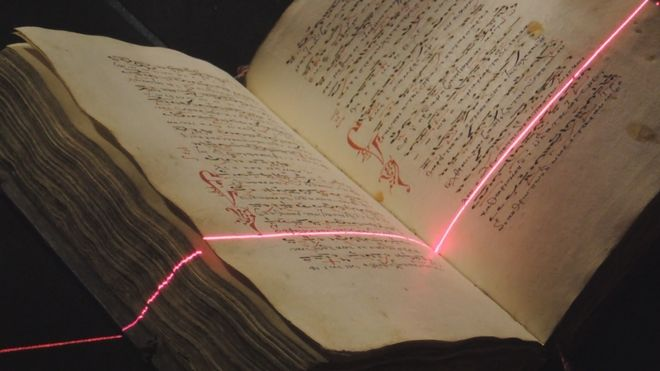 Αθωνική Ψηφιακή Κιβωτός: Οι άγνωστοι θησαυροί του Αγίου Όρους προβάλλονται σε όλο τον κόσμο