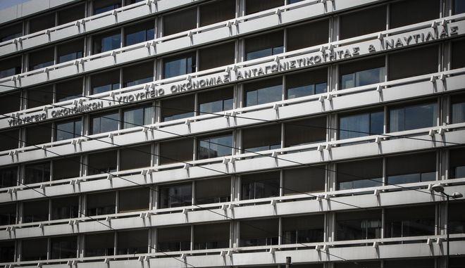 ΥΠΟΥΡΓΕΙΟ ΟΙΚΟΝΟΜΙΑΣ ΚΑΙ ΟΙΚΟΝΟΜΙΚΩΝ (EUROKINISSI/ΣΩΤΗΡΗΣ ΔΗΜΗΤΡΟΠΟΥΛΟΣ)