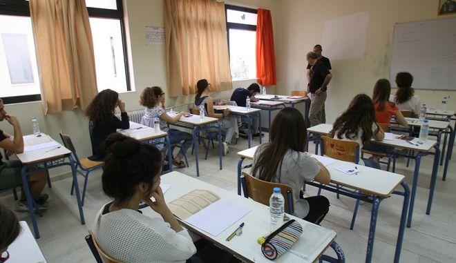 Μαθητές Λυκείου σε σχολική τάξη (Φωτογρφία αρχείου)