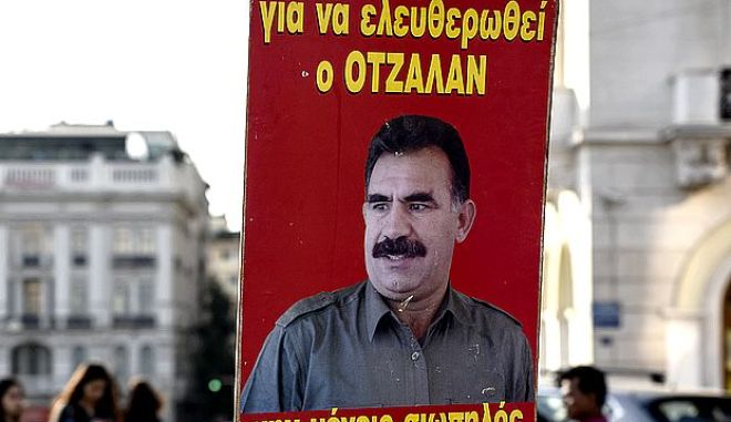 Πορεία διαμαρτυρίας Κούρδων για την απελευθέρωση του Α. Οτζαλάν.