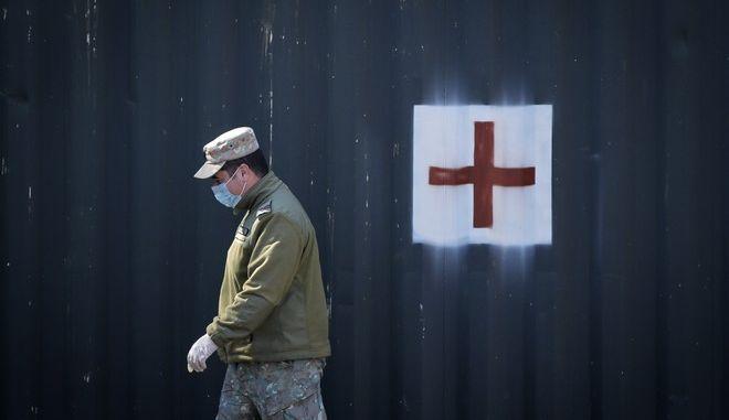 Στρατιωτικό νοσοκομείο στη Ρουμανία εν μέσω πανδημίας κορονοϊού