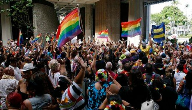 Η Χαβάη η 15η πολιτεία που νομιμοποιεί τους γάμους ομοφυλοφίλων