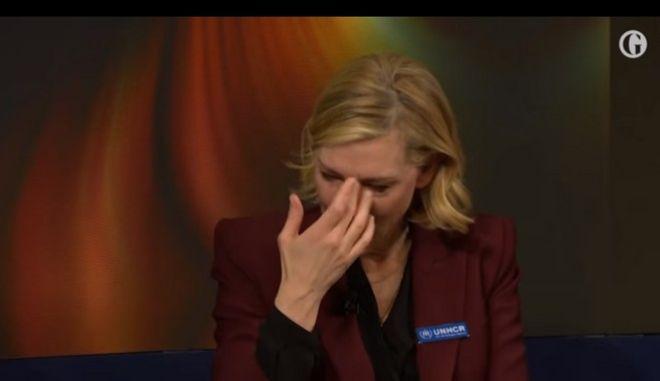 Βίντεο: Όταν έκλαψε η Κέιτ Μπλάνσετ για τους πρόσφυγες στο Νταβός