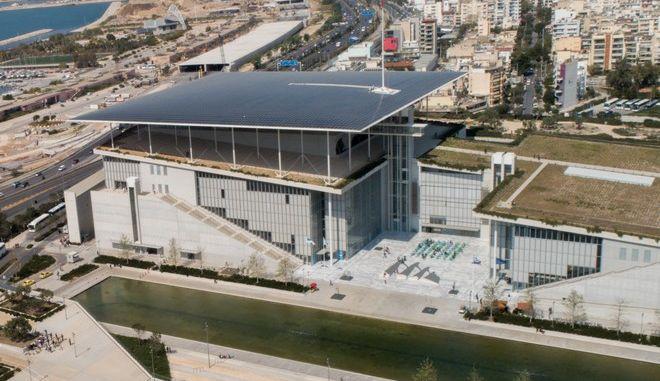 Αεροφωτογραφία του Κέντρου Πολιτισμού του Ιδρύματος Σταύρος Νιάρχος