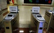 """Τα νέα ακυρωτικά μηχανήματα εισιτηριών στο σταθμό """"Φιξ"""" του Μετρό"""