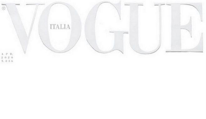 Το εξώφυλλο της ιταλικής Vogue