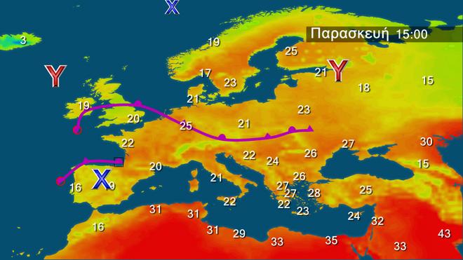 Περιορισμένη αστάθεια - Άνεμοι έως 6 μποφόρ στο Αιγαίο