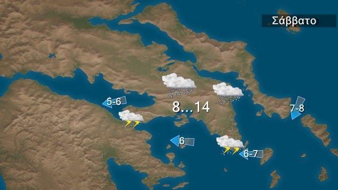 Καιρός: Κακοκαιρία με ισχυρές βροχές, πολύ θυελλώδεις ανέμους, χαμηλές θερμοκρασίες και χιόνια