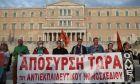 Συλλαλητήριο κατά της κατάθεσης του πολυνομοσχεδίου για την παιδεία