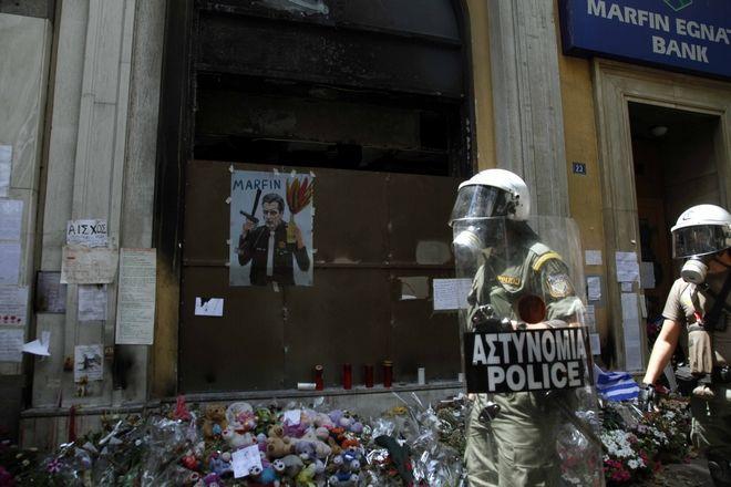 Πεδίον του Αρεως // Συγκέντρωση διαμαρτυρίας της ΓΣΕΕ και της ΑΔΕΔΥ ενάντια στα οικονομικά μέτρα - ασφαλιστικό της κυβέρνησης και του ΔΝΤ (EUROKINISSI-ΧΑΣΙΑΛΗΣ ΒΑΪΟΣ)