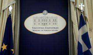 Ξεκινάει σήμερα η διαδικασία εκταφής και μεταφοράς ελλήνων πεσόντων στο αλβανικό μέτωπο