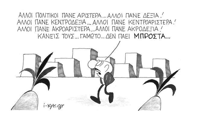 Κατηγορούν τον ΚΥΡ για μονομερή κριτική στον ΣΥΡΙΖΑ και αυτή είναι η απάντησή του