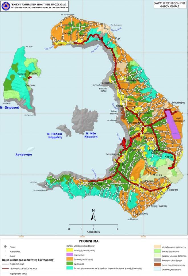 Ηφαίστειο Σαντορίνης: Σχέδιο έκτακτης δράσης - Υπαρκτός κίνδυνος ενεργοποίησης
