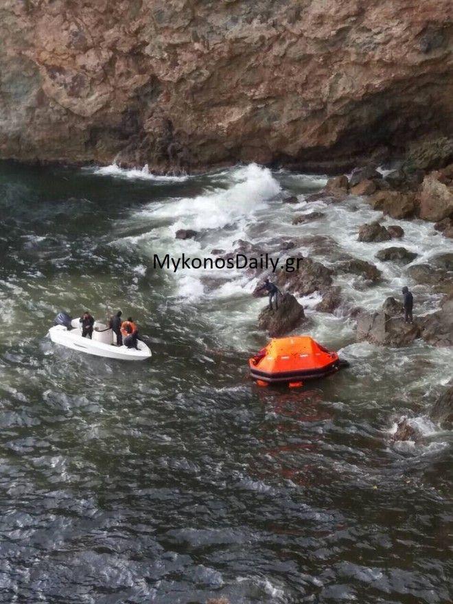Μύκονος: Καρέ - καρέ η επιχείρηση διάσωσης του πληρώματος του 'Little Seyma'