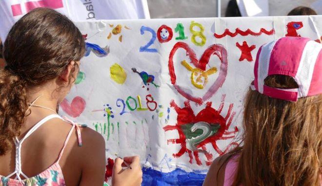 Syroskidz2:Το παιδικό φεστιβάλ των Κυκλάδων