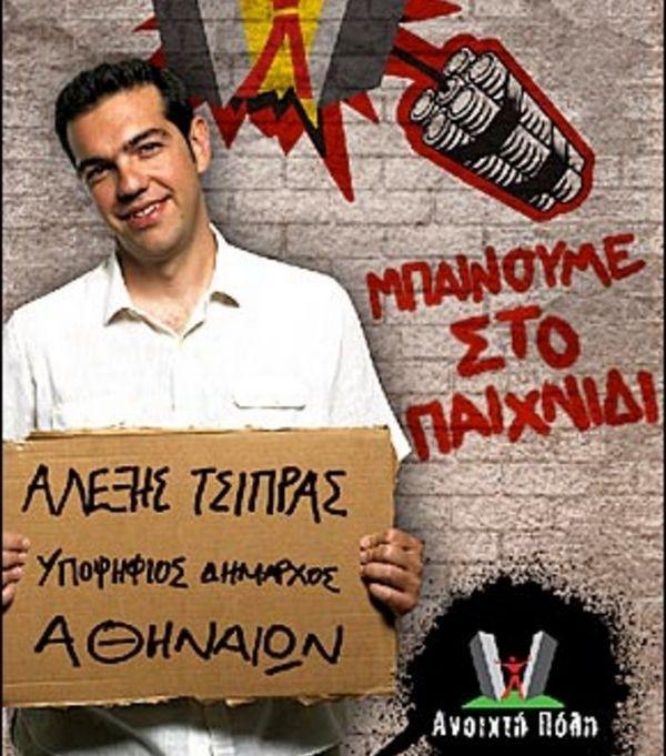Σαν σήμερα, 10 χρόνια πριν, ο Αλέξης Τσίπρας εκλέχθηκε πρόεδρος του Συνασπισμού