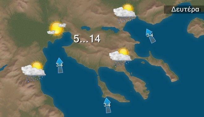 Καιρός: Νεφώσεις παροδικά αυξημένες με τοπικές βροχές