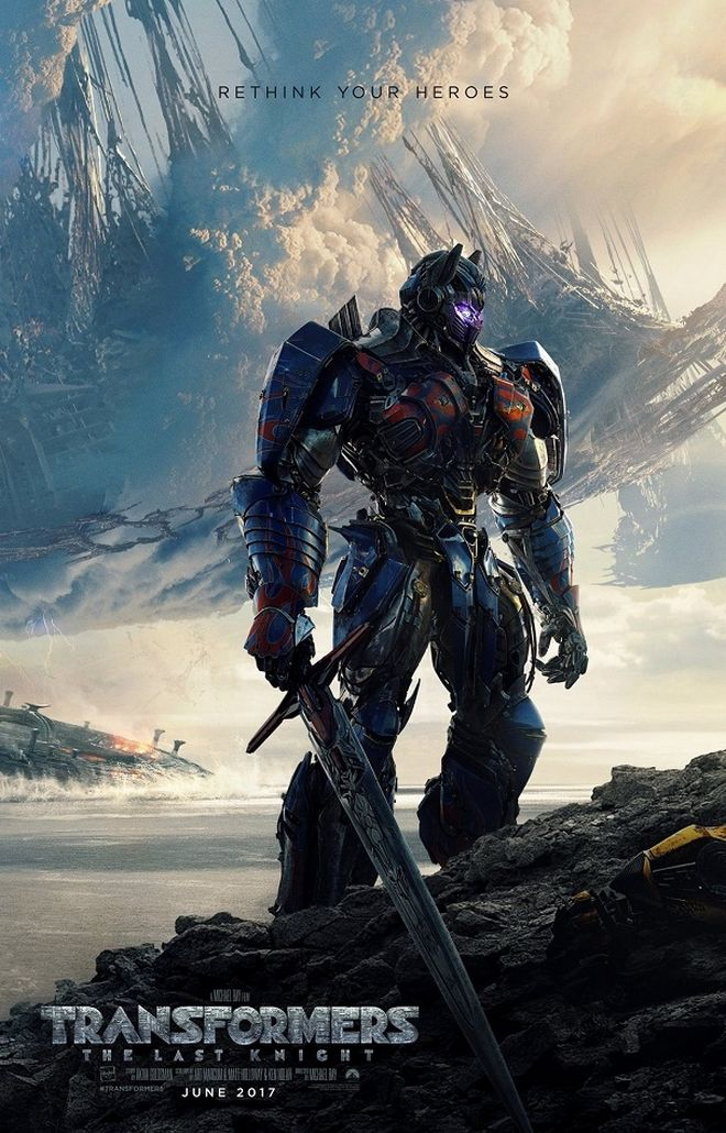 Το εκρηκτικό τελευταίο τρέιλερ του 'Transformers: The Last Knight'