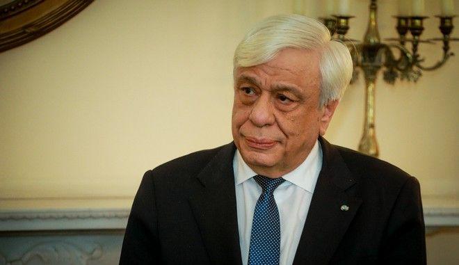O Πρόεδρος της Δημοκρατίας Προκόπης Παυλόπουλος