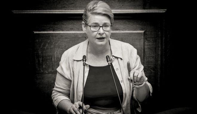 Ποινική δίωξη στην Ζαρούλια για την υπόθεση διορισμού της στη Βουλή με ψευδή στοιχεία