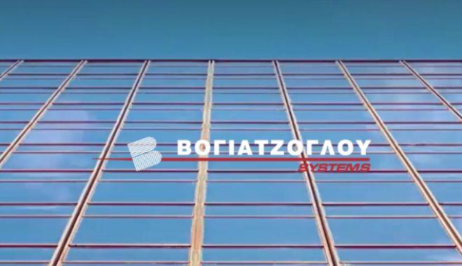 Βογιατζόγλου Systems: Αύξηση 3% στις πωλήσεις εξαμήνου