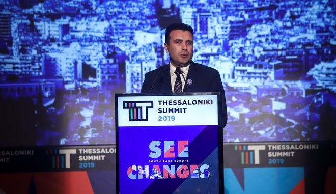 """Ο Ζόραν Ζάεφ στο  """"Thessaloniki Summit"""""""