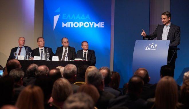 Ο πρόεδρος της ΝΔ Κυριάκος Μητσοτάκης στο Βόλο