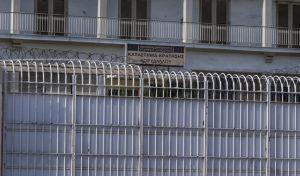 Στιγμιότυπο από τις φυλακές Κορυδαλλού